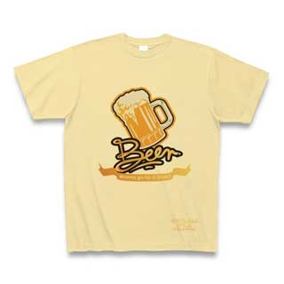 T-shirt Beer -Wanna go for a drink? -