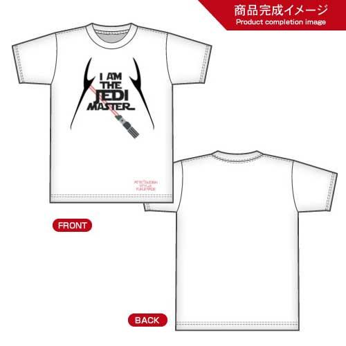 T-shirt I am the