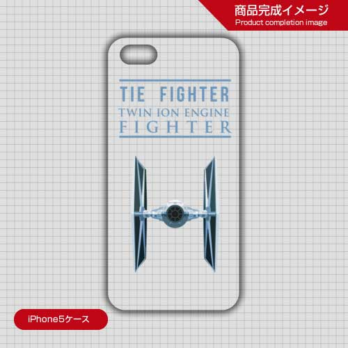Case_TIE FIGHTER ICON