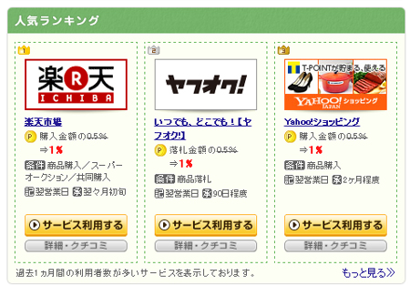 20141229_2.jpg