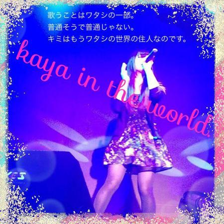 kaya_in.jpg