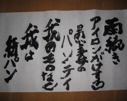 紙パン (2)