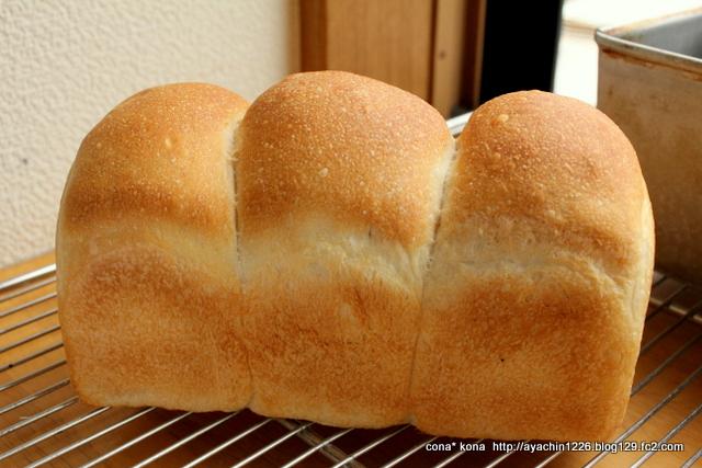 イギリスパン3