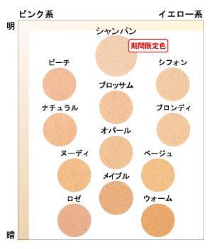 15-6-25-m1.jpg