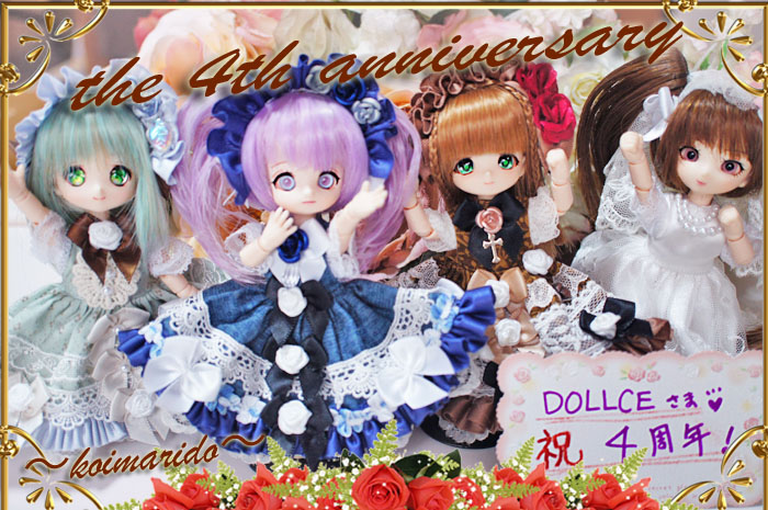 dollce4-01.jpg