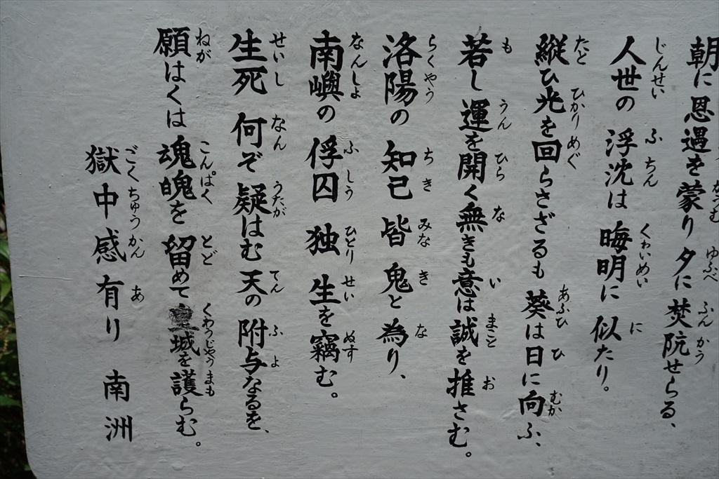 留魂碑_2