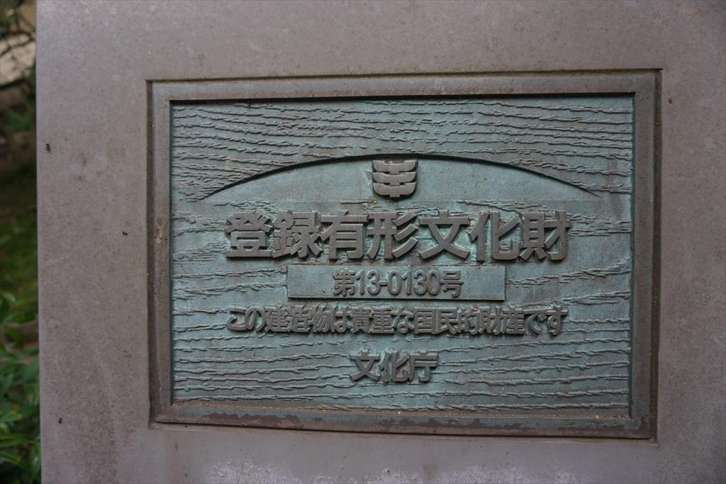 祖師堂(旧七面大明神堂)_6