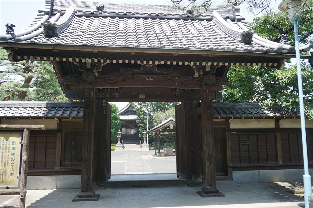 浄土宗泉澤寺_2
