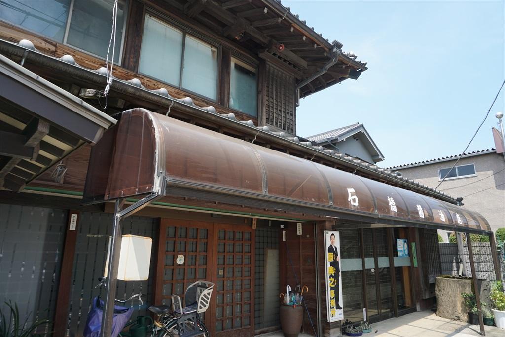 石橋醤油店_6