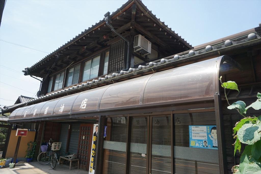 石橋醤油店_7