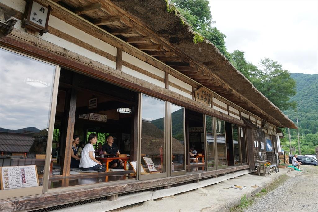 一番上にあった茅葺屋根の店
