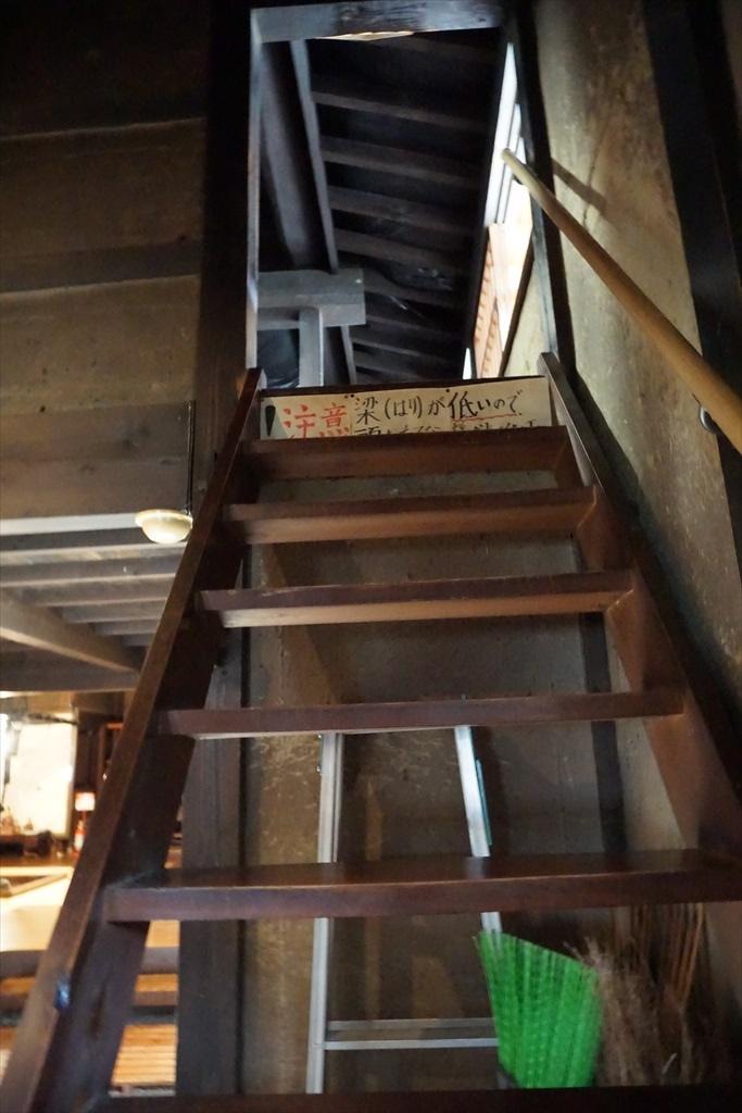 中二階があった_1