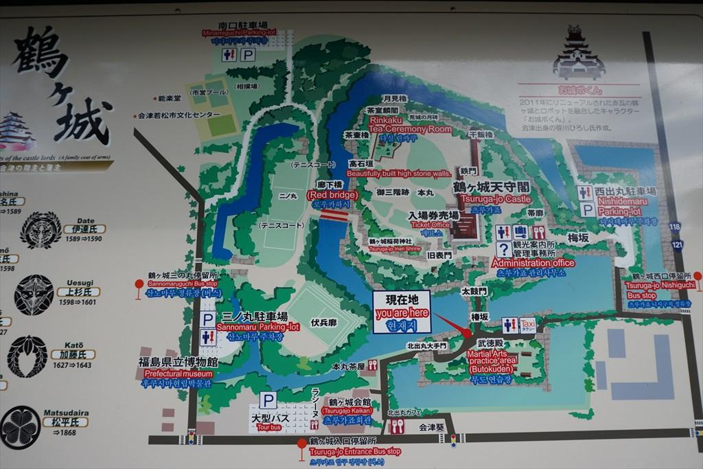 鶴ケ城案内図