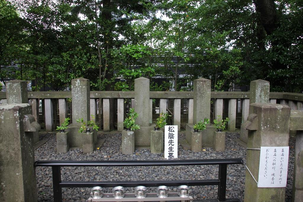 吉田松陰の墓_3