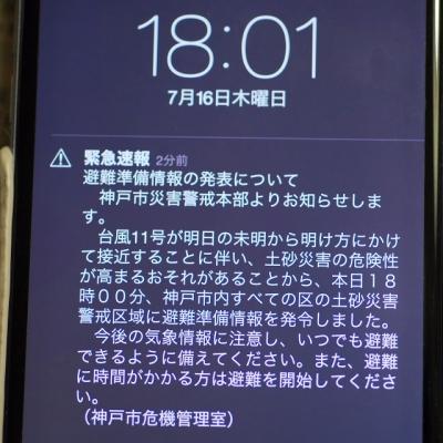 EDD_2899.jpg