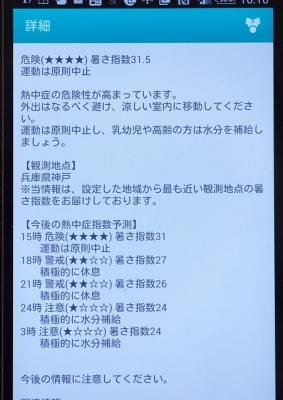 EDD_3339.jpg