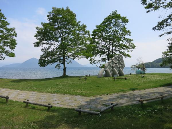 洞爺湖 曙公園キャンプ場 デイキャンパー