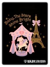 Baby Paris shop