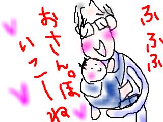 snap_bajiko_20157115409.jpg