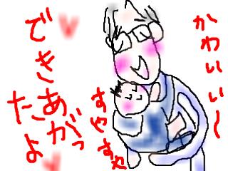 snap_bajiko_201571154757.jpg