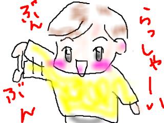 snap_bajiko_201574162322.jpg