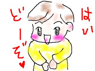 snap_bajiko_201574162748.jpg