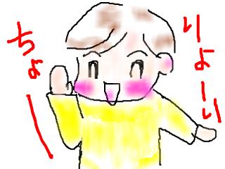 snap_bajiko_20157416335.jpg