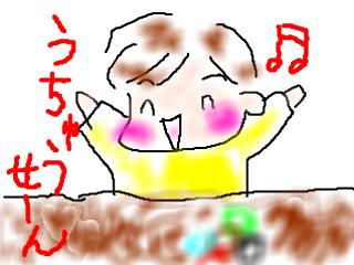 snap_bajiko_20157517183.jpg