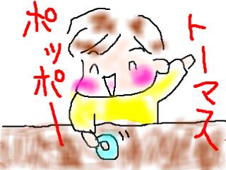 snap_bajiko_201575172329.jpg