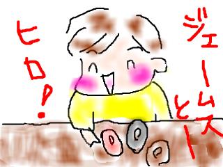 snap_bajiko_201575172951.jpg