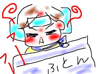 snap_bajiko_201583173858.jpg