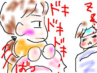 snap_bajiko_20158317558.jpg