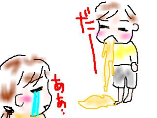 snap_bajiko_20158318191.jpg
