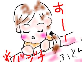 snap_bajiko_20158318411.jpg