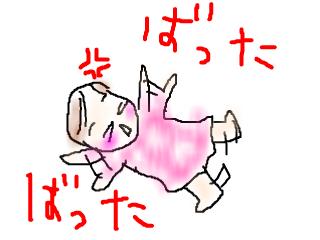 snap_bajiko_201586154231.jpg