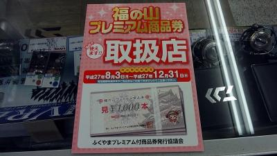 DSC01582_20150806120245c9b.jpg