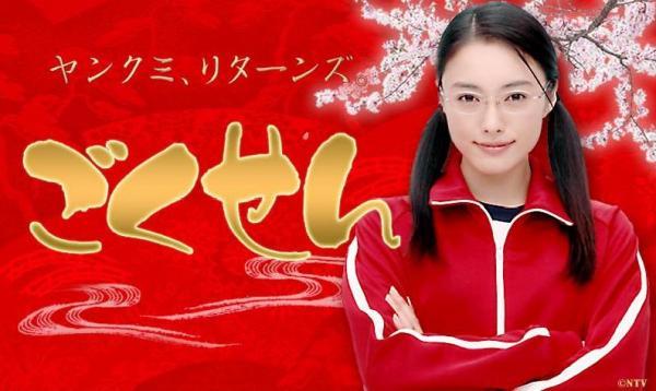 20130902_hanzawa_17_convert_20150712120826.jpg