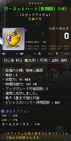 Maple141219_143237.jpg