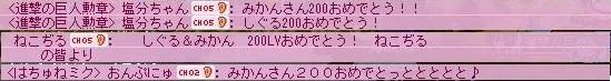 Maple141221_010138.jpg
