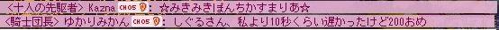 Maple141221_010520.jpg