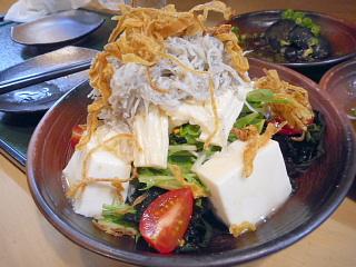 湯葉と豆腐のサラダ