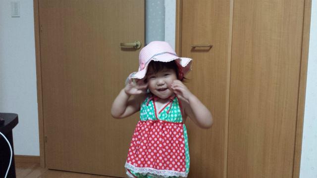 20150605_220001.jpg