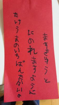 20150703_075002.jpg