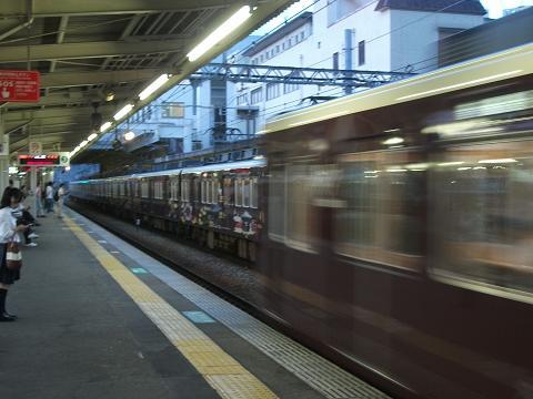 hk-katsura2.jpg