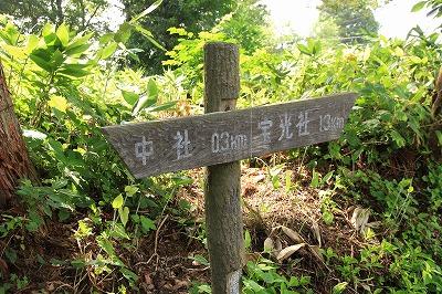 nagano_20150808_07.jpg