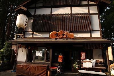 nagano_20150808_12.jpg