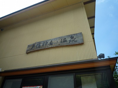 nagano_20150808_18.jpg
