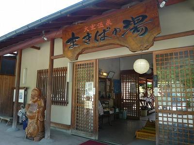 nagano_20150808_19.jpg