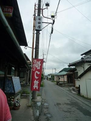 saitama_20150711_01_t.jpg