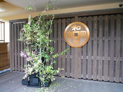 saitama_20150711_04.jpg